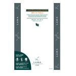 Bloc de papier ultra lisse Lanavanguard 100% Hi-Tech 200 g/m² - 22 x 32 cm